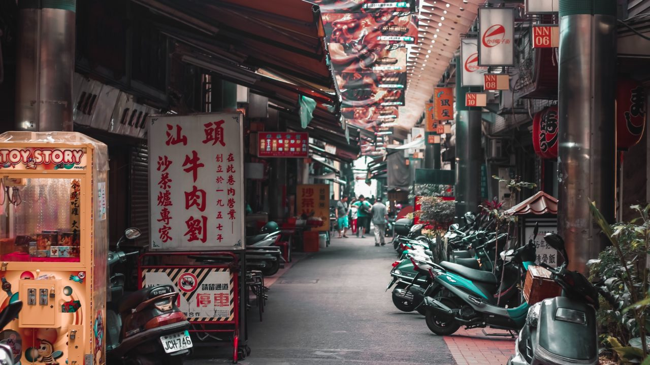Taiwan. Trends in retail and hospitality.